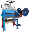 Simple Paper Cutting Machine, MANUAL PAPER CUTTING MACHINE, ordinary paper cutting machine.